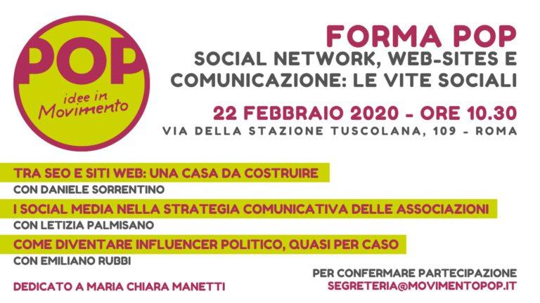 """""""Social network, web-sites e comunicazione: le vite sociali"""